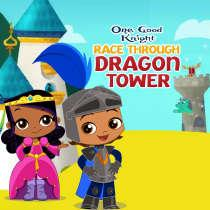 Race Through Dragon Tower